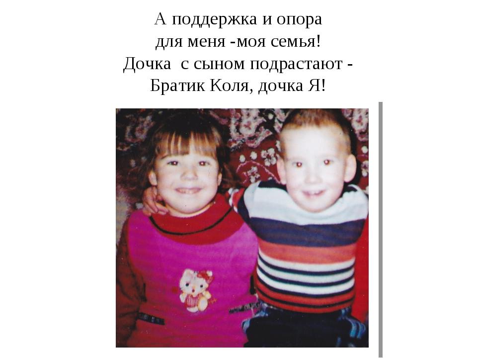 Визитка на конкурс мамы с дочкой