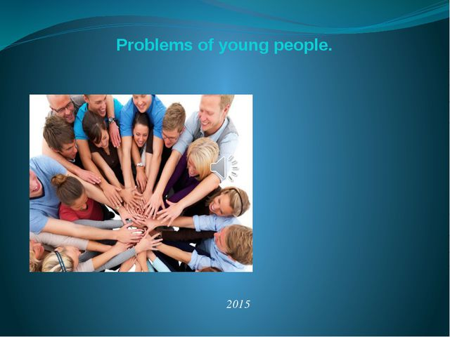 Problems of young people. 2015