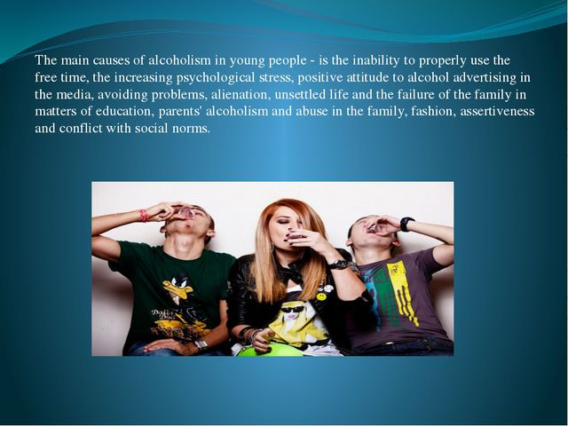 The main causes of alcoholism in young people - is the inability to properly...
