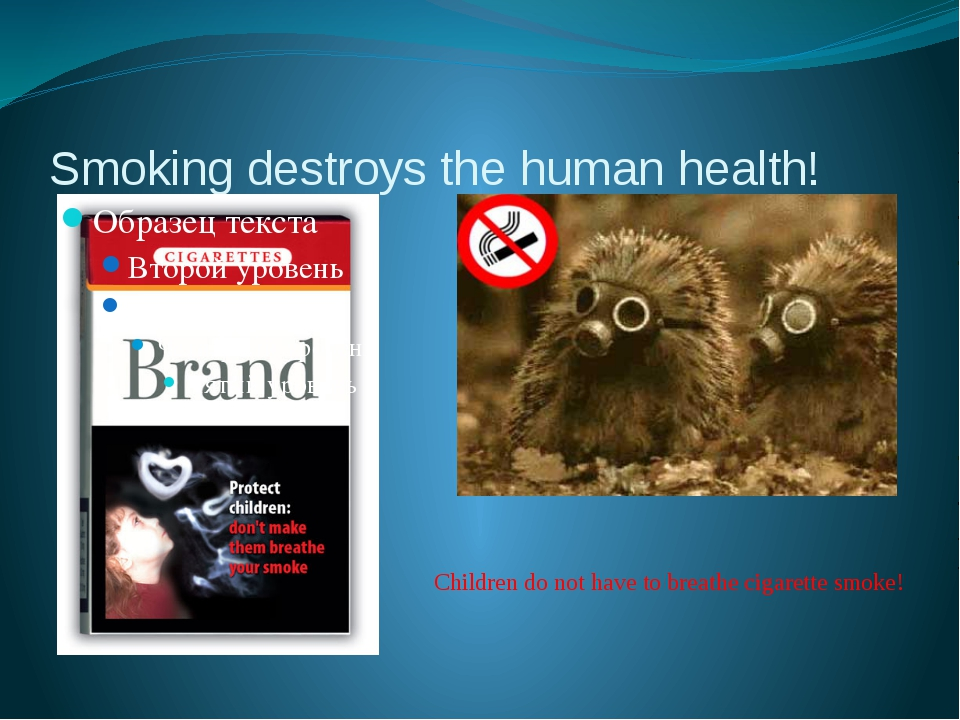 Smoking destroys the human health! Children do not have to breathe cigarette...