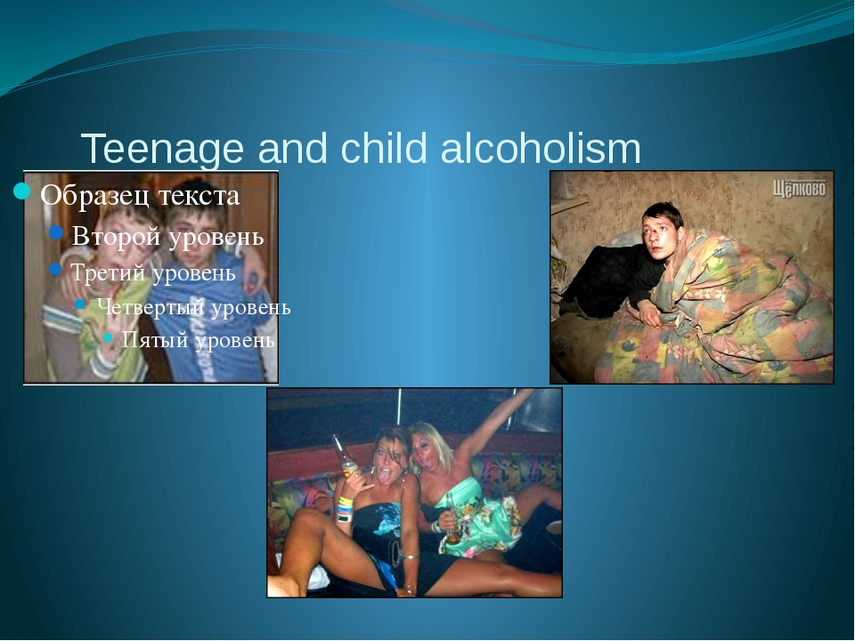 Teenage and child alcoholism