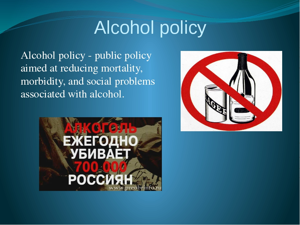 Alcohol policy Alcohol policy - public policy aimed at reducing mortality, mo...