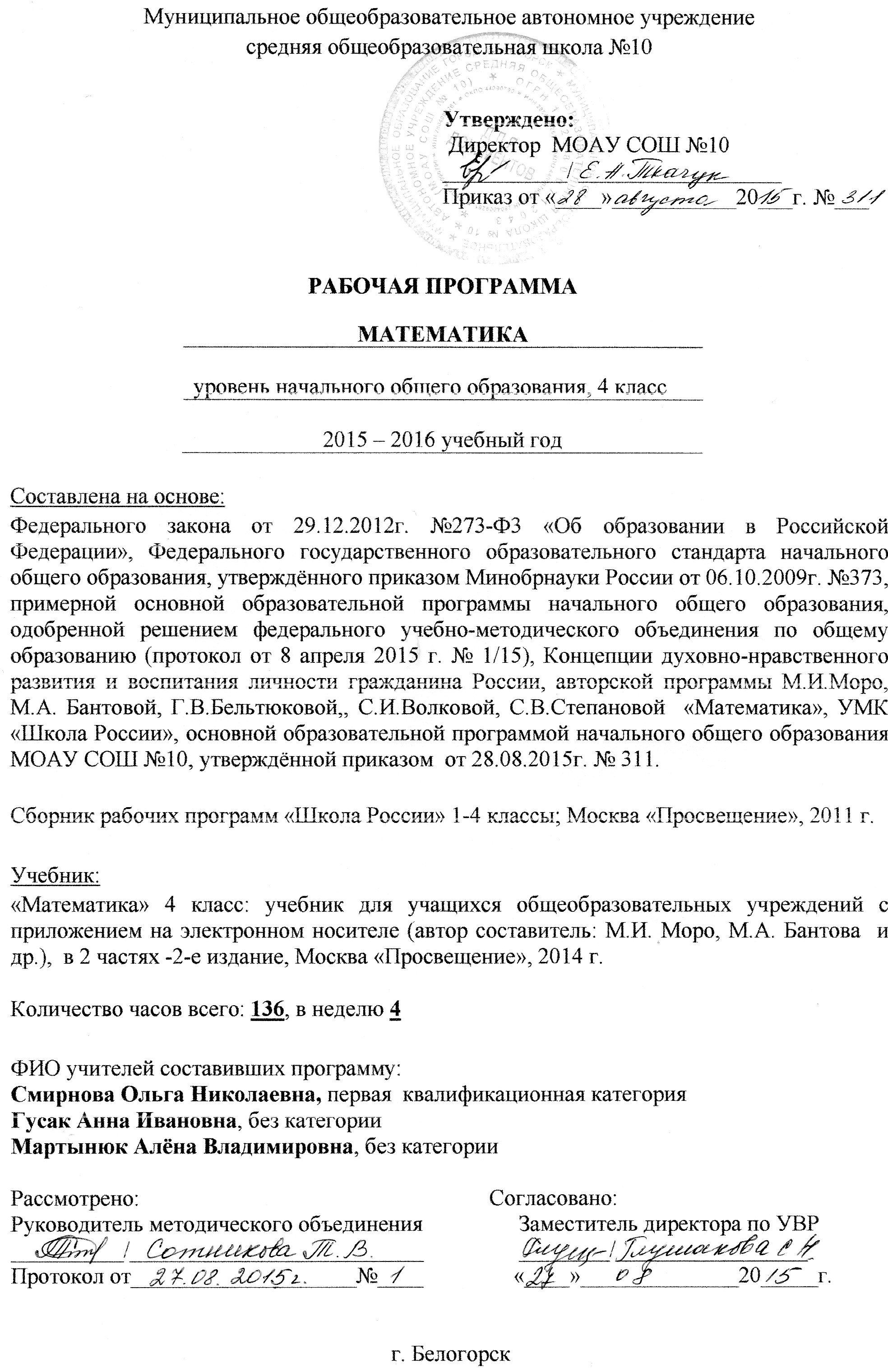 C:\Users\DIMA\Pictures\img074.jpg