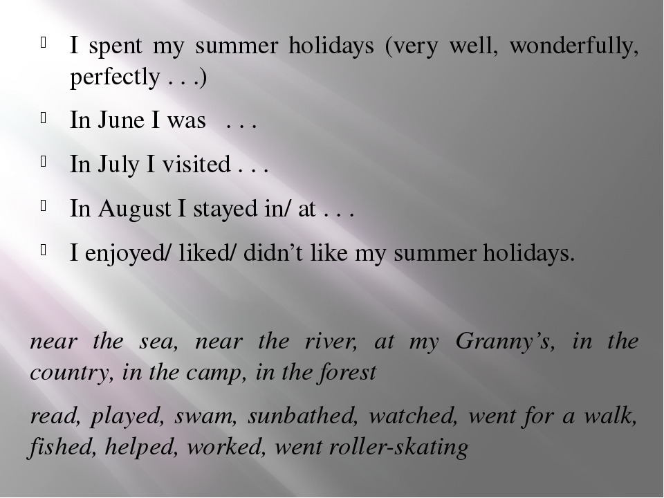 I spent my summer holidays (very well, wonderfully, perfectly . . .) In June...