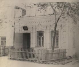 здапние музея 1966 года