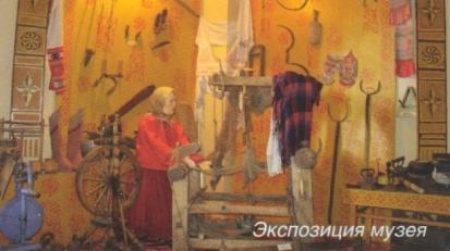 эспозиция музея
