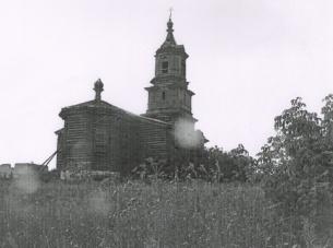 церковь Алферовка