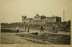 станция Абдулино