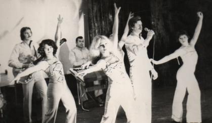 фото ВИА С песней по жизни 1981 Юбил