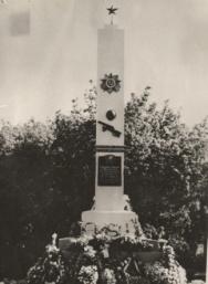 старфй памятник