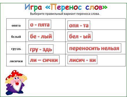 hello_html_m34659a2d.jpg
