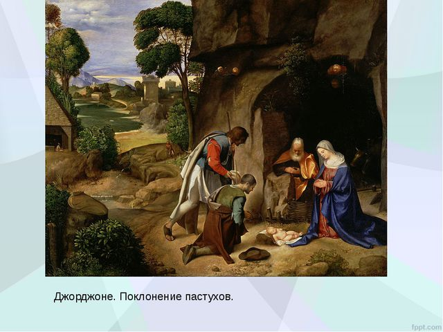 """Избиение младенцев"" Даниэле да Вольтерра. 1557"