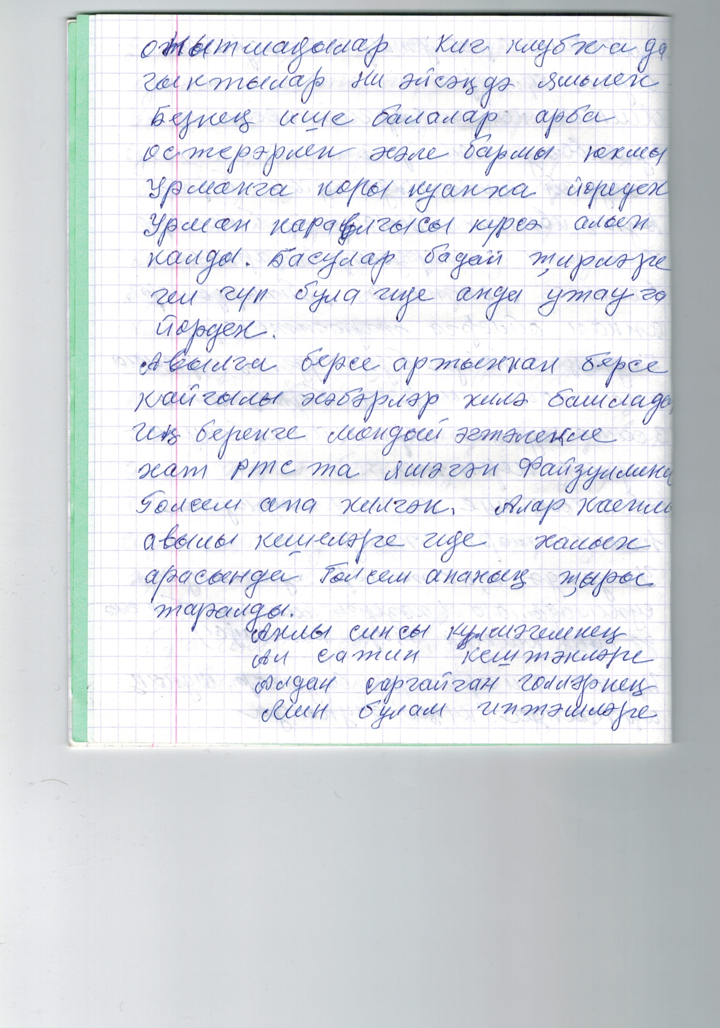 hello_html_260d640e.jpg