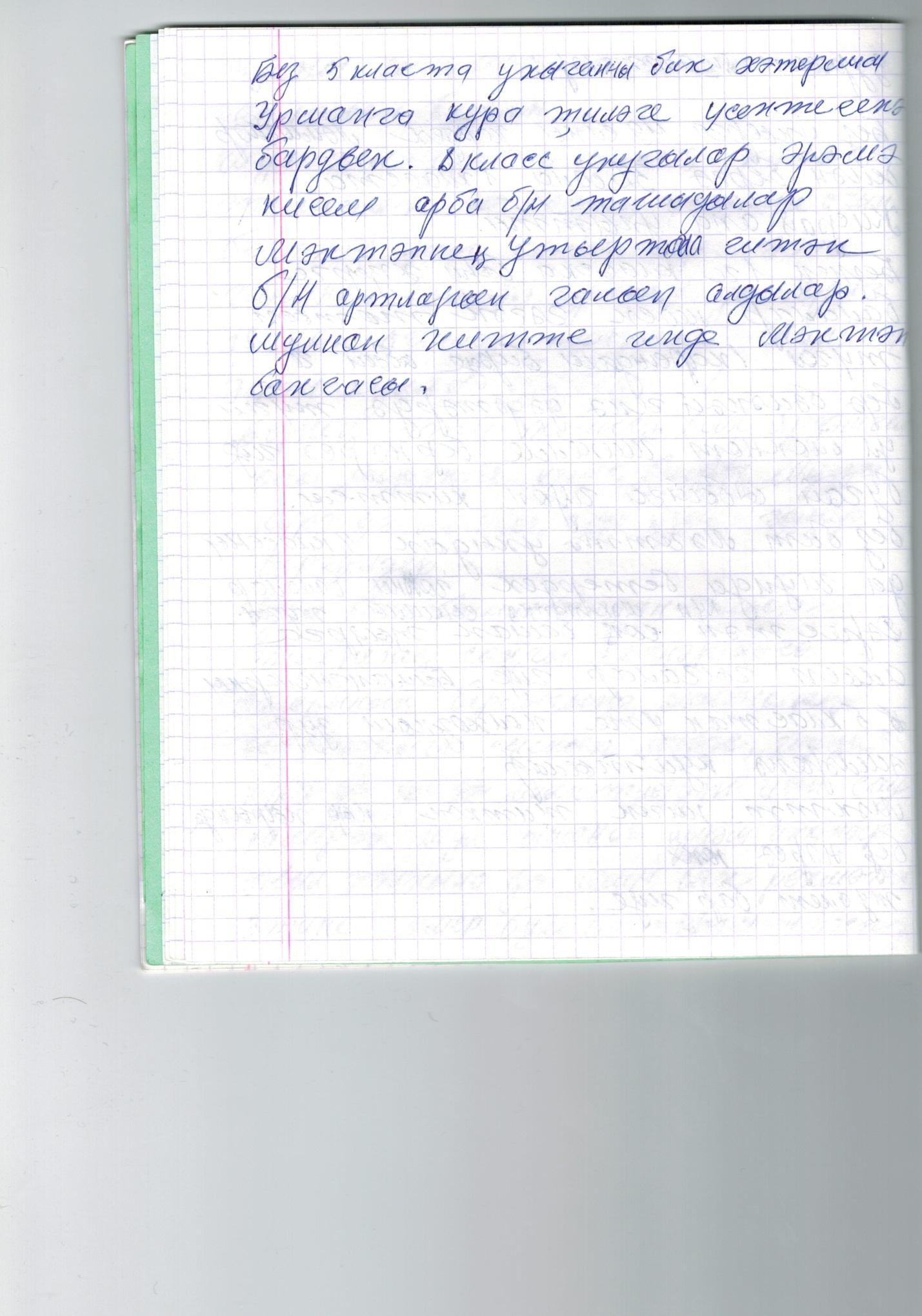 hello_html_64e7d73b.jpg