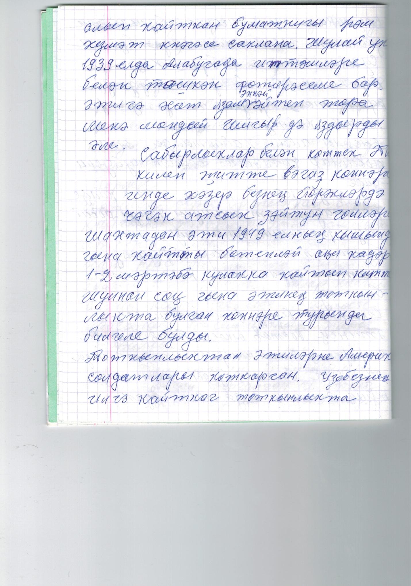 hello_html_m67db6783.jpg