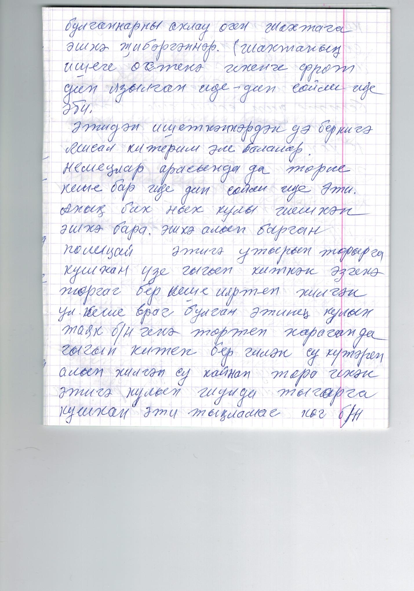 hello_html_m690adc5e.jpg