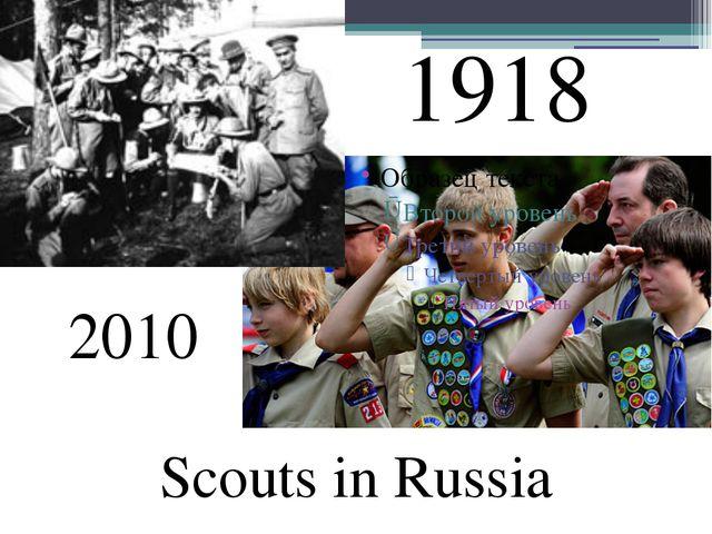 Scouts in Russia 1918 2010