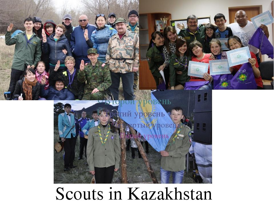 Scouts in Kazakhstan