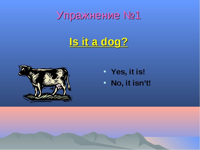 Упражнение №1 Is it a dog? Yes, it is! No, it isn't!