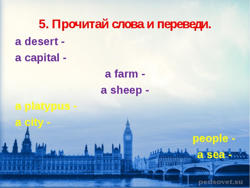a desert - a capital - a farm - a sheep - a platypus - a city - people - a se...