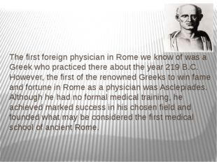 The first foreign physician in Rome we know of was a Greek who practiced the