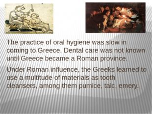 The practice of oral hygiene was slow in coming to Greece. Dental care was n