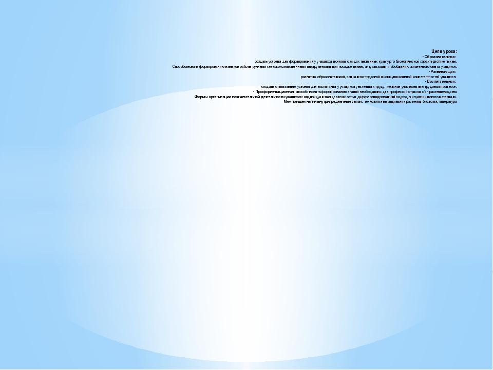 Агротехника Техника безопасности Рынок сбыта тыквы Кулинарная обработка тыкв...