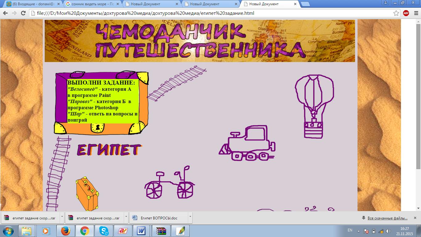 hello_html_13e2d2ce.png