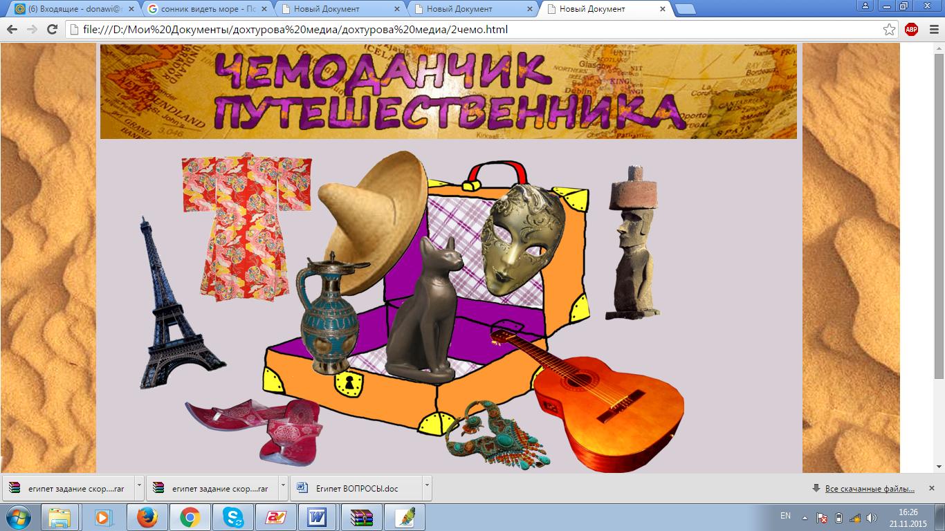 hello_html_7d9ef3a8.png