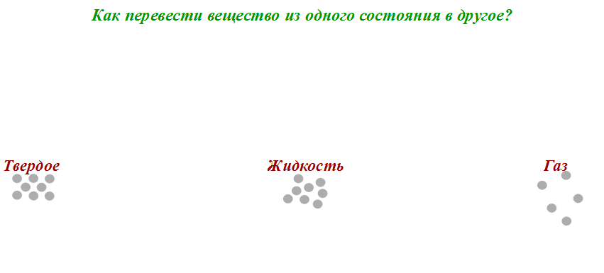 hello_html_65445968.png