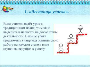 Если учитель ведёт урок в традиционном плане, то можно выделить и написать н