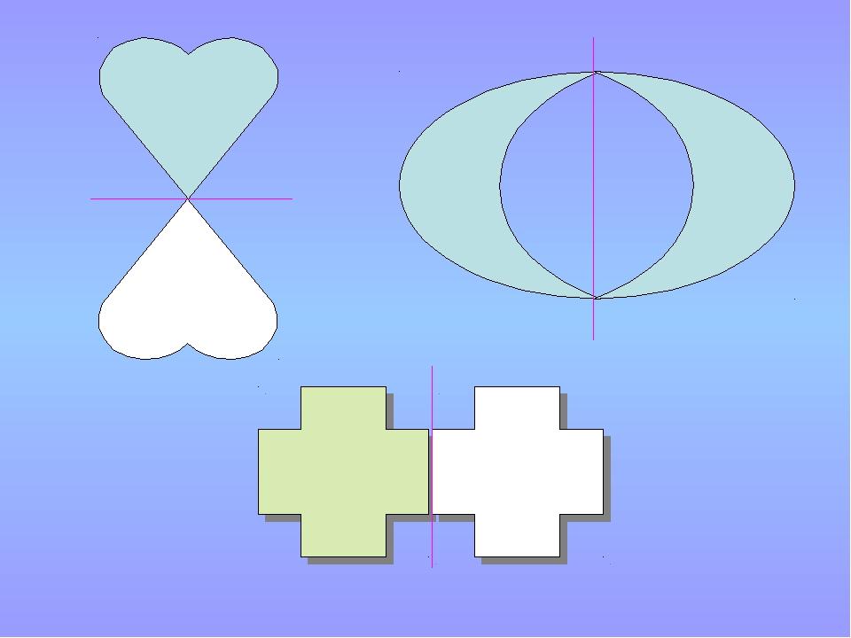 творога фигуры с центром симметрии картинки оптовые поставки