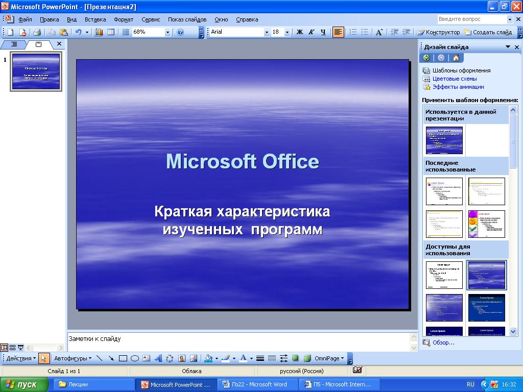 hello_html_701c48de.png
