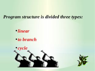 Тo write a linear program must know the following operators : - assignment op
