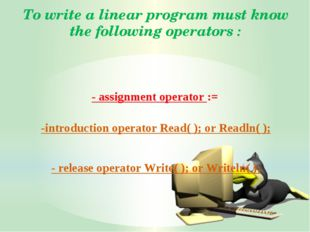 In Pascal using two introduction operator: Read(); and Readln(); It Is as fol