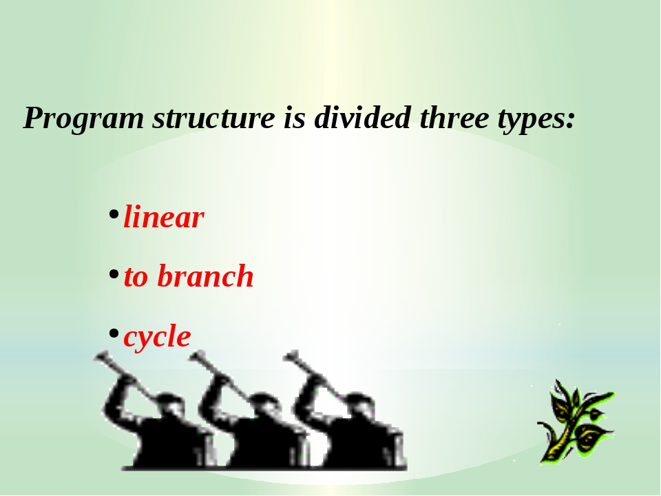 Тo write a linear program must know the following operators : - assignment op...