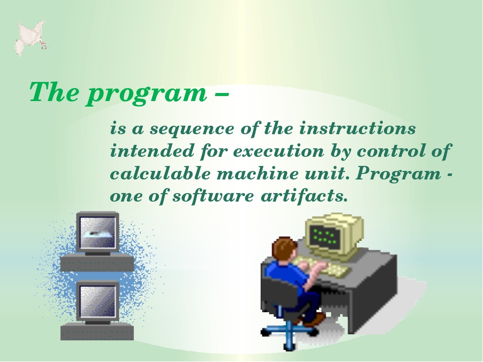 Assignment operator used to give the result of the calculation is written to...