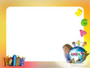 Homework Составьте рассказ о распорядке дня одного из учеников лесной школы.