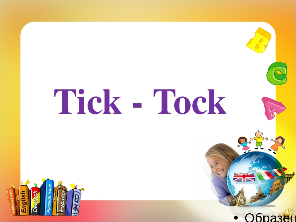 Tick - Tock