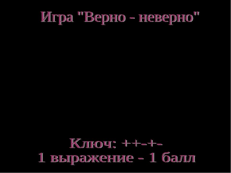 1175а + 88а + 12а + 3825а =5100а 887х – 514х + 107х =480х 22302х + 629х – 130...