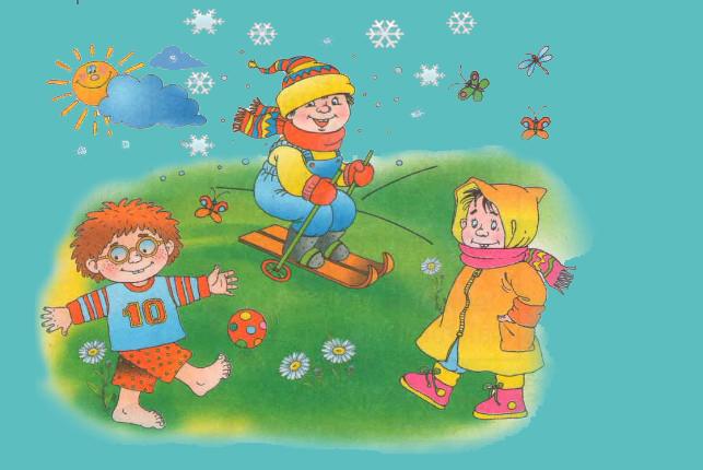 Картинки перепутанные времена года для детей