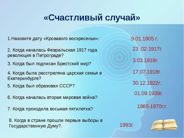 «Темная лошадка» «В эти решительные дни в жизни России почли мы долгом совес...