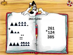 + = . .. .. … .. 261+124= 261 + 124 ______ 8 5 3