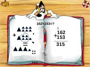 + . . 162+153=? . .. = .. ... 162 153 + 5 1 3 1