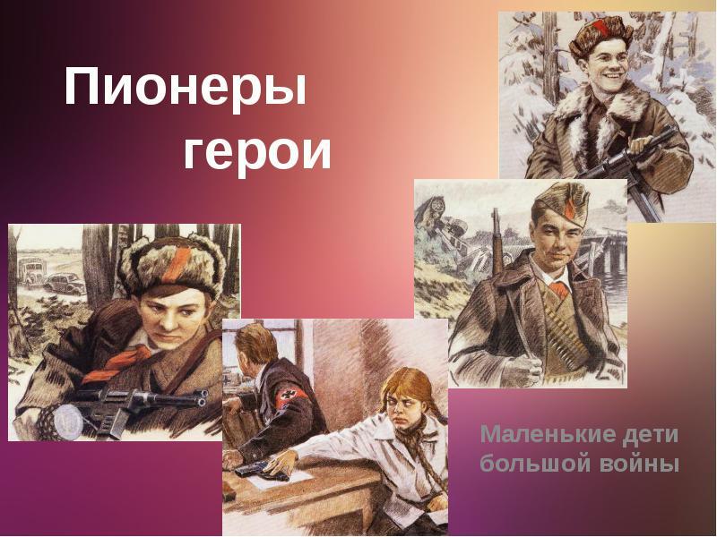 G:\война плакат\img0.jpg