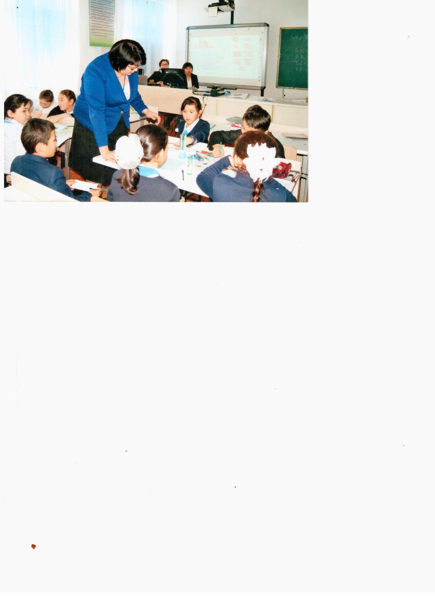 C:\Users\DOC\Pictures\2015-11-22 фото3 урок\фото3 урок 001.jpg