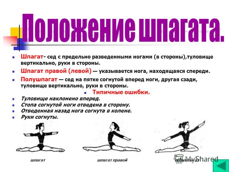 http://images.myshared.ru/358450/slide_21.jpg