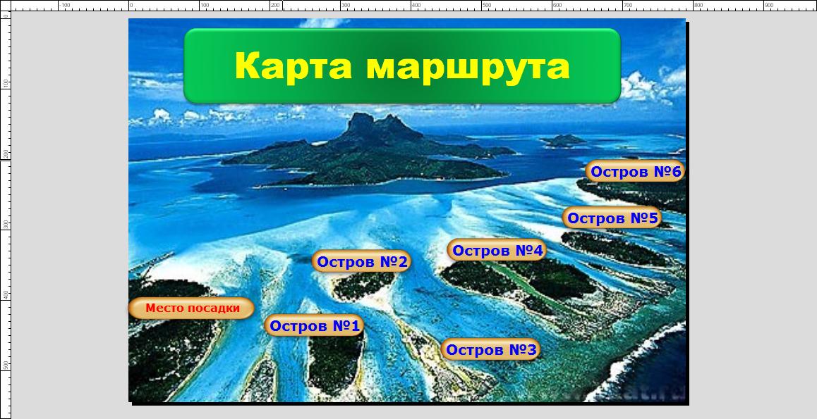 C:\Users\User\Documents\Desktop\Квест\карта.png