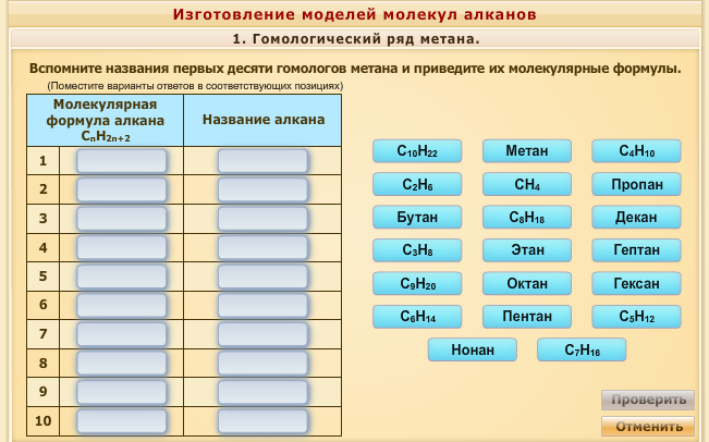 C:\Users\User\Documents\Desktop\Квест\ряд гомолpng.png