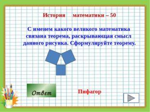 Линии, фигуры (30) Какая фигура получится из 2-х равносторонних треугольников
